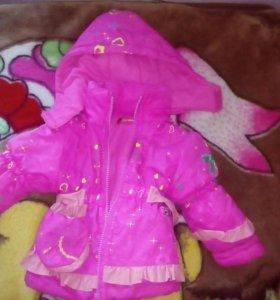 Комбинезон, куртка и штаны