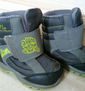Зимние ботинки 23 размер