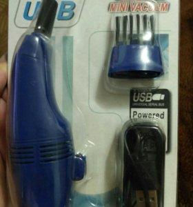 USB-пылесос (мини)
