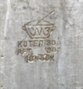 Пищеварочный котел 30 л из СССР