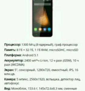 Blackviev Bv 2000 S