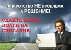 "Пакет документов ""Под ключ"""