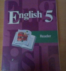 English 5 Reader