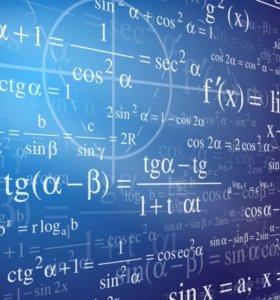 Репетитор математика/физика