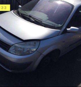 ✅ Renault Scenic 2