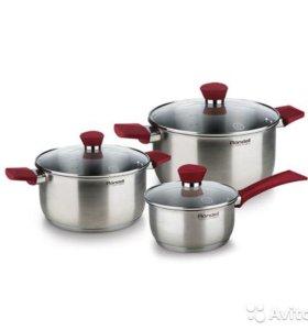 Набор посуды RONDELL-817( новый в упаковке)