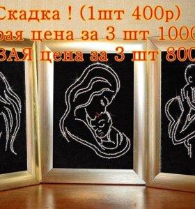 СКИДКА Панно материнство (см. в описании !! )