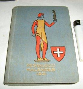 Календарь Песталоцци за 1931 г.