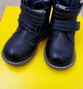 Кожаные ботинки демисезон 21 размер