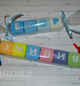 Мыльные буквы
