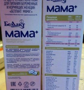 Сухая смесь для мам БелЛактМама