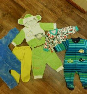 Одежда для малыша (пакетом).