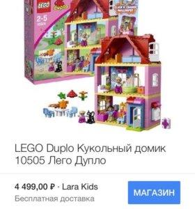 Lego Duplo кукольный домик лего дупло