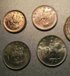 Набор монет Болгария