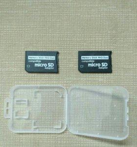 Psp, Sony, адаптер micro sd в memory stick pro duo