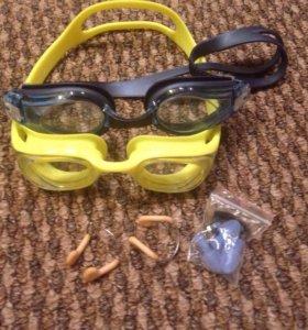 Очки для плавания, беруши, зажим для носа.