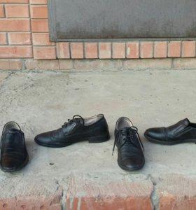 школьная обувь на пацана