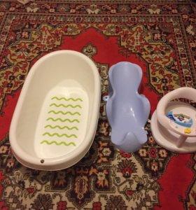 Ванночка горка и сиденье