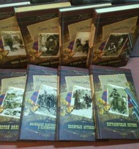 Золотая лихорадка комплект из 8-ми книг