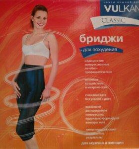 Компрессионные бриджи для похудения ВУЛКАН