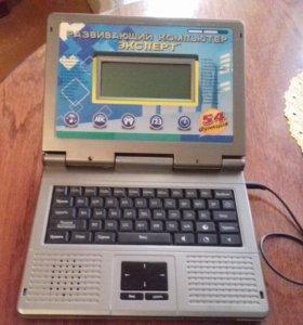 Развивающий детский ноутбук