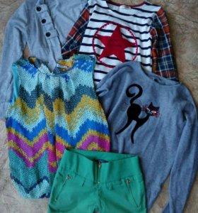 Кофты,брюки, футболки
