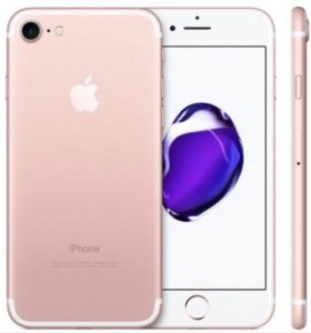 apple iPhone 7 rose gold 128 gb