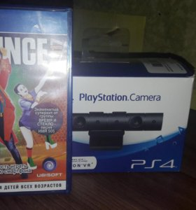 PlayStation Camera + Just Dance 2017
