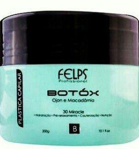 Ботокс для волос Felps BTX Plastica capilar