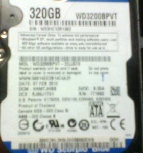Жесткий диск для ноутбука 320GB