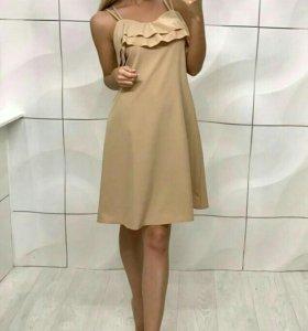 Очень красивое, новое платье
