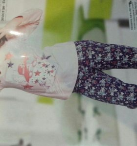 Новая пижама в наличии