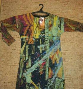 Новое платье трикотажное 48 размер
