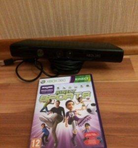 Kinect для Xbox 360 с игрой