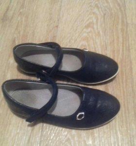 Туфли детские р-н 30