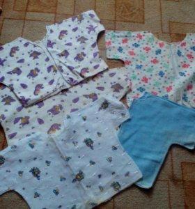 Рубашки для новорожденных