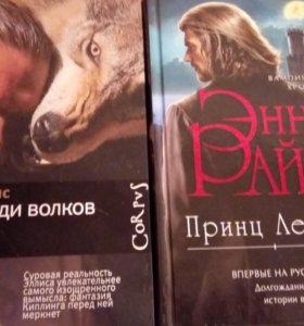 Продам книги.новые. 250 каждая