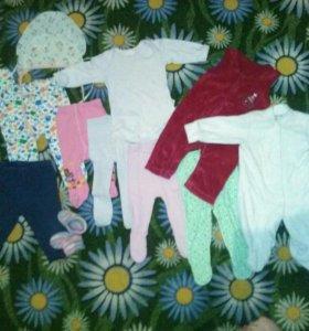 Детская одежда ( от 0 до 3 месяцев )