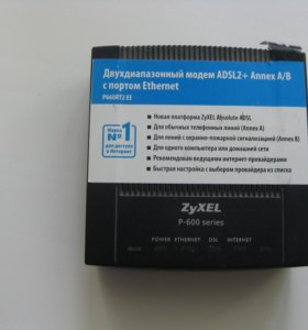 Модем Zyxel