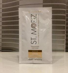 ST.MORIZ tanning lotion