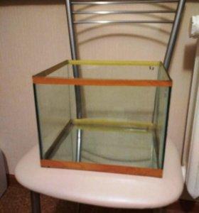 Аквариум рассадник 12 литров