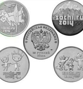 Олимпийские юбилейные монеты