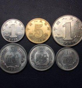 Комплект Китайских монет (полный)