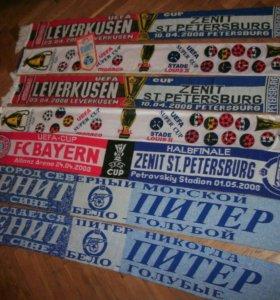 Футбольные шарфы редкие зенит