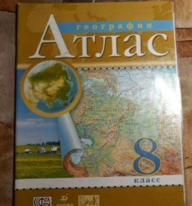 Атлас по географии 8 класс.
