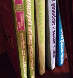 11 Книг серии по кулинарии