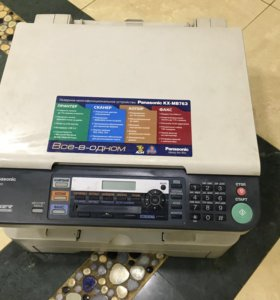 МФУ Panasonic KX-MB763