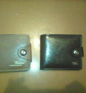 Бумажники муж цена за два