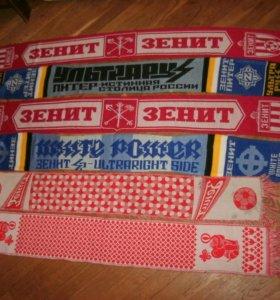 Редкие шарфы зенит фк