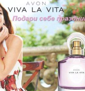 "Парфюмерная вода ""Viva La Vita"" 50 мл + Лосьон"
